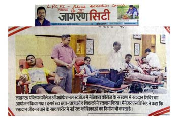 BLOOD DONATION DAINIK JAGRAN CITY Pg-2, 04-10-2017