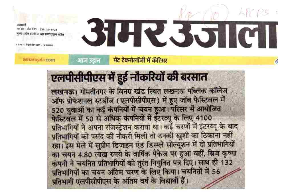 JOB FAIR 25th April 2018-AMAR UJALA PAGE 10
