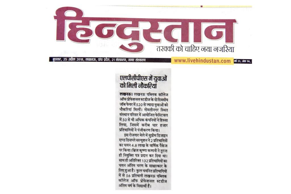 LPCPS JOB FAIR 25th April 2018-HINDUSTAN PAGE 22